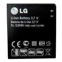 Bateria Lg Optimus 2x P990 P999 P920 Original Fl-53hn