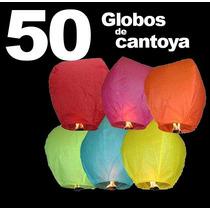 50 Globos De Cantoya Colores Surtidos Fiestas Eventos C/cera