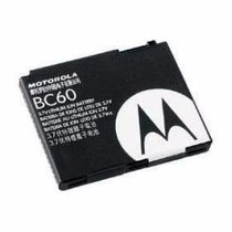 Bateria Motorola Bc60 Bc-60 C261 L7 U6c U6 V3x V8 Z6 L6