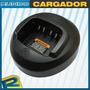 Cargador Para Radio Motorola Mototrbo Dgp4150 Dgp6150