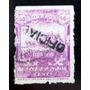 México - Sello Oficial Yv. 16a Águila Rm Invert Usado L3728