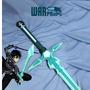 Sao Sword Art Online Espada Kirito Dark Repulser Cosplay