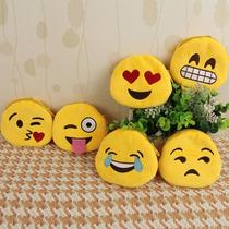 10 Piezas Monedero Cartera De Tela Peluche Emoticon Whatsapp