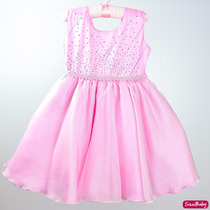 Vestido Infantil Princesa Casamento Formatura Várias Cores