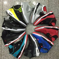 Jordan Flight Max, Venta Al Mayor Y Al Detal