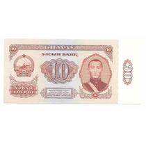 Billete Mongolia 10 Tugrik (1966) Sukhe - Bataar