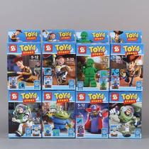 Coleccion Completa Toy Story Bloques Sy X 8 La Mejor!!!!!!