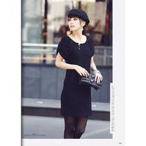Suéter (blusón) De Tejido Color Negro, Talla Chica