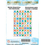 Imã Alfabeto Colorido Magnético Educativo 77 Peças - Imaflex