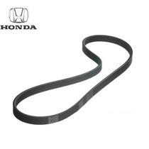 Correia Do Alternador Honda New Civic