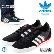 Adidas Originals Sila Srl Zapatos Calzado Hombre Originales