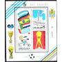 Osl Hojita 37 Sello Uruguay Copa De Oro 1980 Fútbol