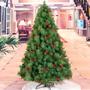 Arbol De Navidad Aguja De Pino 210cm Frondoso Y Moderno