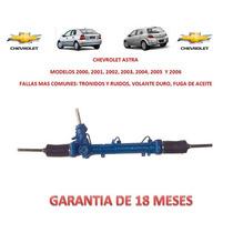 Caja Direccion Hidraulica Cremallera Chevrolet Astra 2004