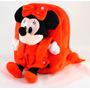 Mochila Minnie Con Peluche Desmontable Minnie Mouse