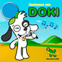 Cd Soundtracks Doki Español