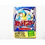 Guia Oficial Pokemon Blue - Japonesa - Nintendo Game Boy Gbc