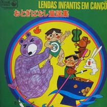 Lp - Lendas Infantis Em Canções - Japones - Vinil Raro