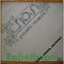 Tchan Lp Novela A Grande Sacada-internacional.tupi-1977.