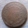 Antigua Moneda Un Decimo 1823 Provincia De Buenos Aires