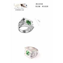 Anel Do Lanterna Verde Pedra Rubi Prateado
