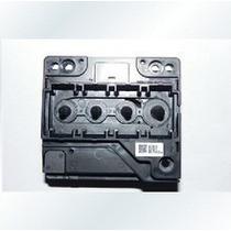Oferta Cabezal Epson Cx7300/cx7400/nx200/nx400/tx200/tx400