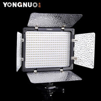 Iluminador Led Yn-300ii Canon Nikon Pentax Olympus Panasonic