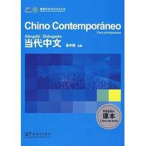 Libro Chino Contemporaneo Principiantes Nvo Libro Chino