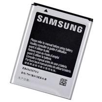 Pila Bateria Samsung Galaxy Y Pro 1200mah Nueva Garantia