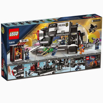 Lego Movie Dropship Da Polica Secreta 70815