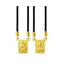 Escapulario Ouro 18k 2,1gr - 1,2 Cm -cordão De Silicone