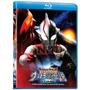 Blu-ray Mega Batalha Na Galáxia Ultra - O Filme