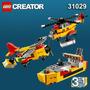Lego City Creator 3 En 1 Avión Helicóptero Barco De Juguete