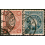 Japón 2 Sellos Usados Escudo De Armas Años 1899-1902