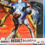 Figura Macross / Robotech Regult Zentraedi Hi-metal R