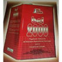 Cuñete De Pega Bell Power Bel 2000 Parta Zapaterias