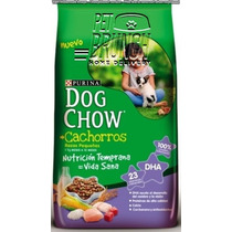 Dog Chow Cachorro Sb 25kgs Pet Brunch