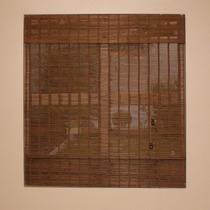 Persiana De Bambu Cortina Madeira Bandô 1,00 X 2,20 Cm Moka