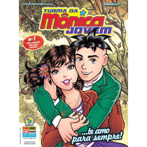 Revistinha - Turma Da Mônica Jovem (edição Nº 1 - 2017)