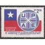 Chile Unión Postal América Y España Yvert 370 Año 1971