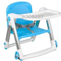 Cadeira De Alimentação Portátil