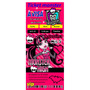 Invitación Infantil Monster High Personalizadas