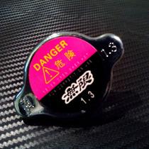 Tapon De Radiador Mugen Jdm Civic Honda Acura Nismo Gsr