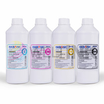 4lt Tinta Inkbank Impressora Hp Pro 8000 8100 8600 8610 7110