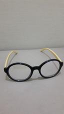 35a21754f Armaçao Para Oculos De Grau Hastes De Madeira no Mercado Livre Brasil