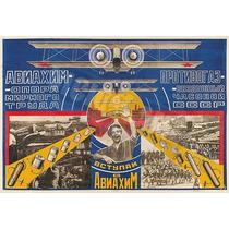 Propaganda Soviética - Pôster Em Alta Resolução (#303)