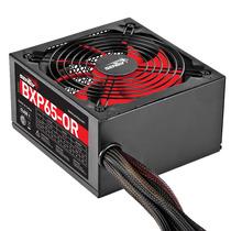Fuente Pc Sentey Bxp 650 Watts Blackbox Series