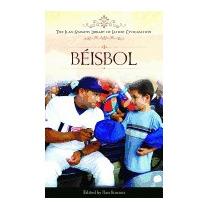Libro Beisbol (new), Ilan Stavans