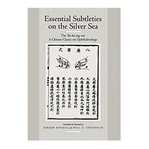 Libro Essential Subtleties On The Silver Sea:, Ssu-miao Sun