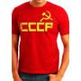 Camiseta Cccp - Urss Anos 80 União Soviética